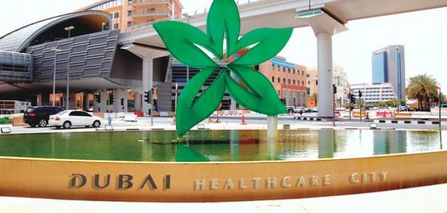 دبي الطبية