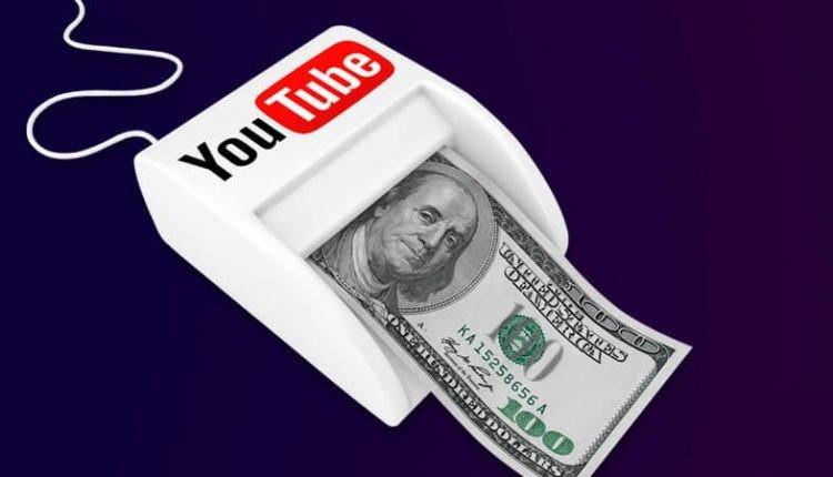 ضرائب مشاهدات يوتيوب