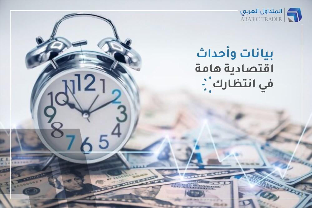 أسواق المال حوال العالم