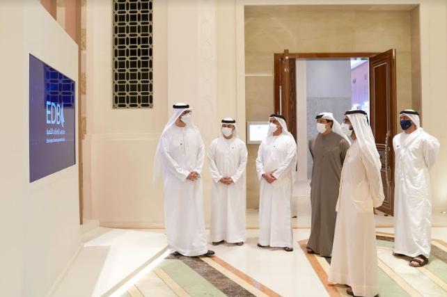 مصرف الإمارات للتنمية