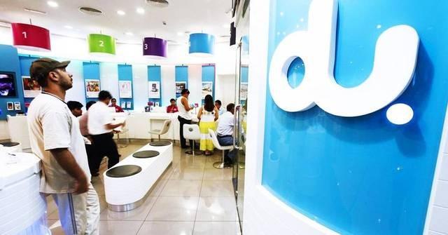 شركات الاتصالات الإماراتية