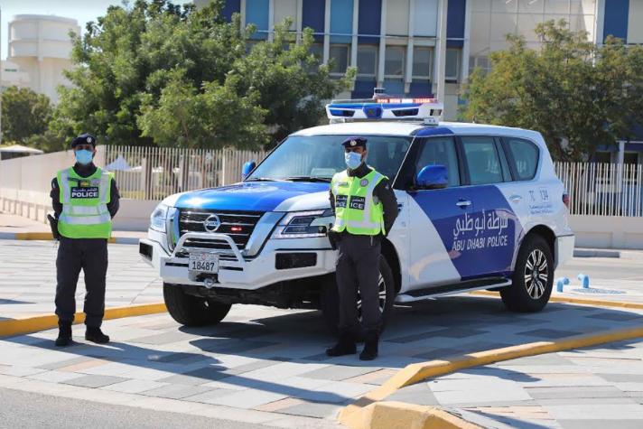 شرطة أبوظبي