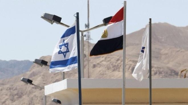 علم مصر وإسرائيل