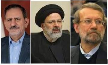 مرشحي الرئاسة الإيرانية