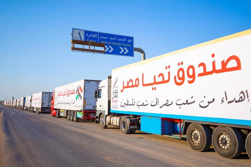 شاحنات تحيا مصر