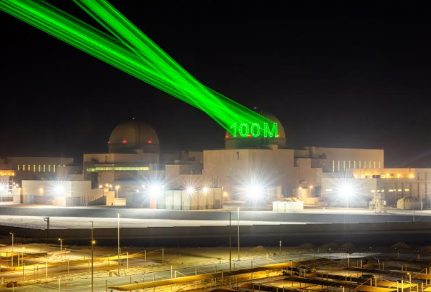 محطة براكة النووية بالإمارات تسجل 100 مليون ساعة عمل آمنة