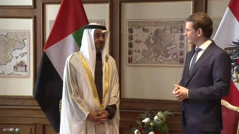 مستشار النمسا ومحمد ين زايد