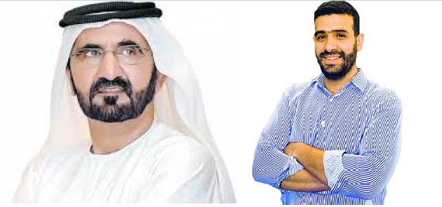 مصطفى قنديل ومحمد بن راشد