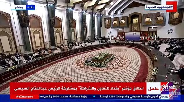 مؤتمر بغداد