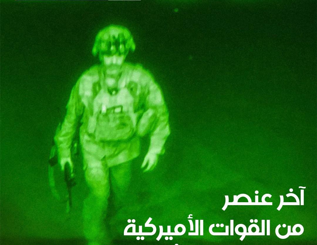 الجندي الأخير