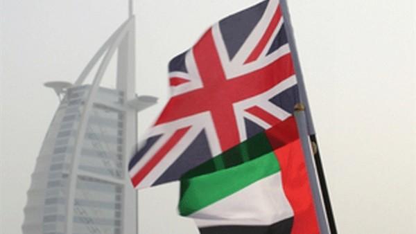 الإمارات وبريطانيا