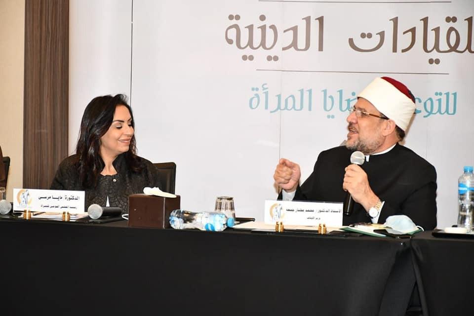 وزير الأوقاف ومايا مرسي