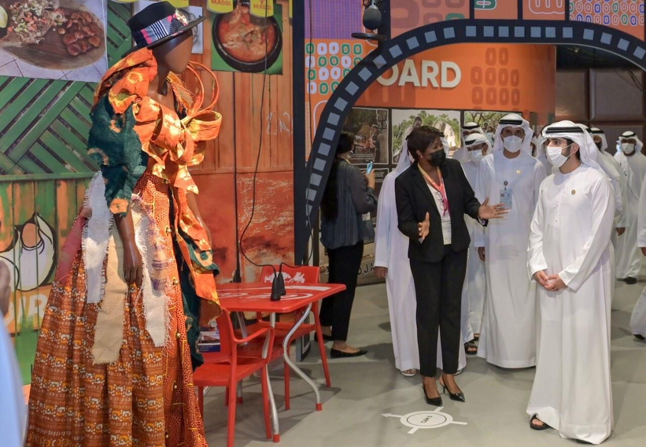زيارة حمدان بن محمد