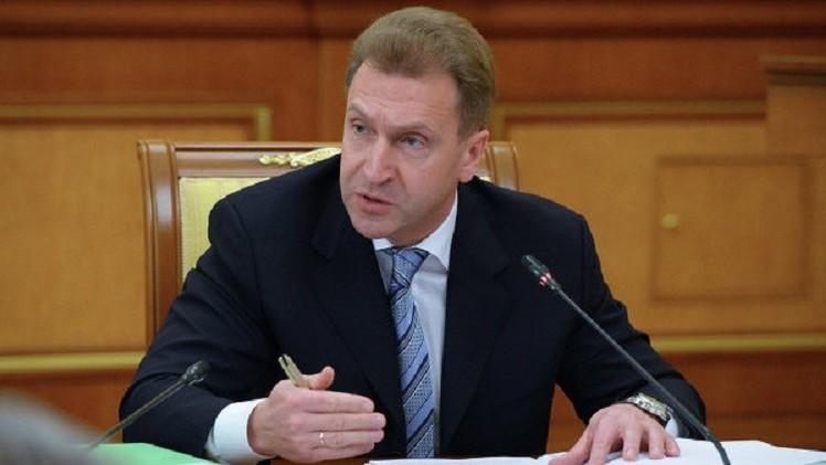 النائب الأول لرئيس الوزراء الروسي، إيجور شوفالوف