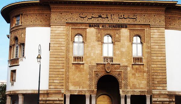 بنك المغرب - أرشيفية