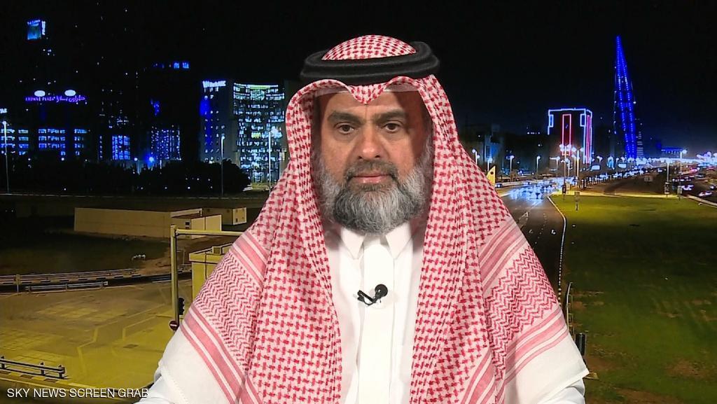 برلماني بحريني