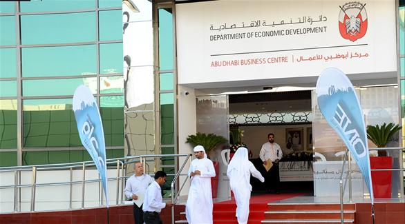 مركز أبوظبي للأعمال