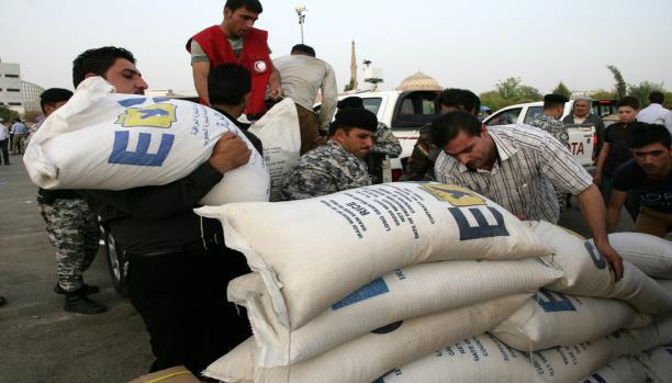 مناقصة لشراء الأرز