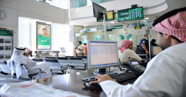 بنوك الإمارات