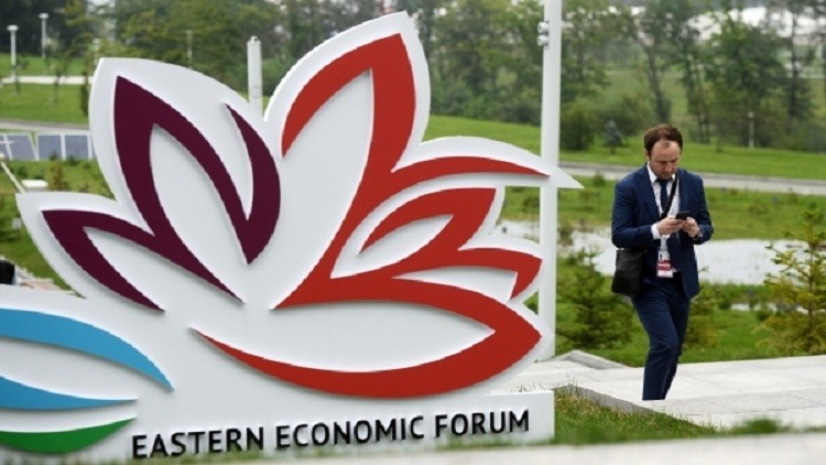 منتدى الشرق الاقتصادي في روسيا