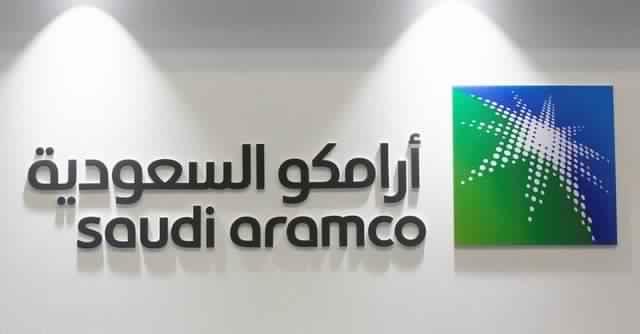 شعار أرامكو في المنامة