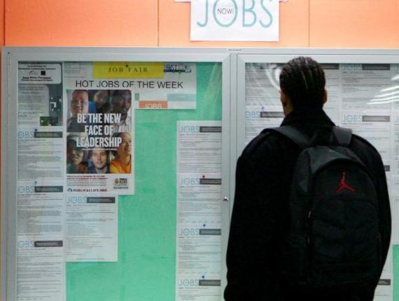 تباطؤ نمو الوظائف والأجور الأمريكية