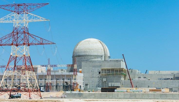 المشروع النووي السلمي الإماراتي