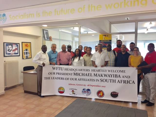 بحثا الأوضاع المشتركة لعمال المنطقة الإفريقية