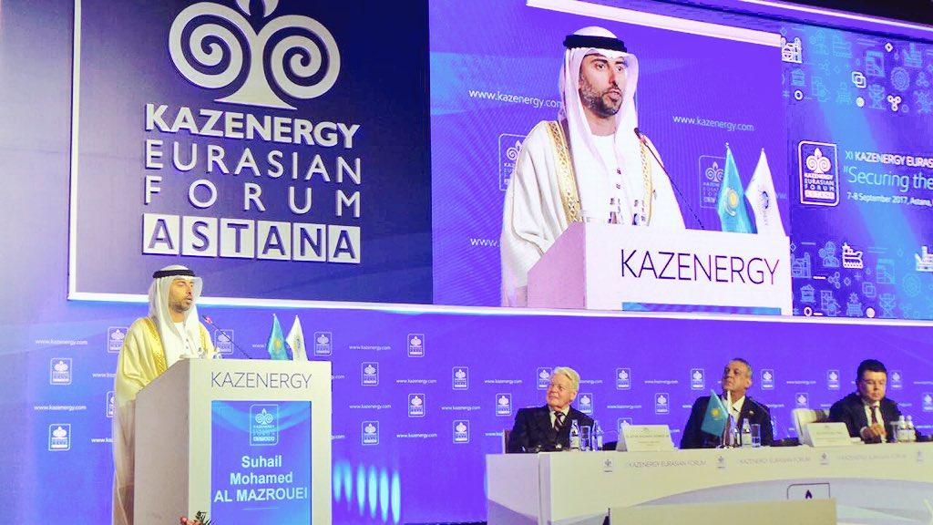 وزير الطاقة الإماراتي في المؤتمر
