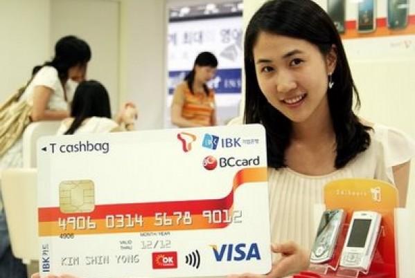 بطاقات الإئتمان في كوريا الجنوبية