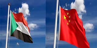 الصين والسودان