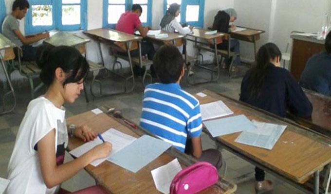المدارس في تونس