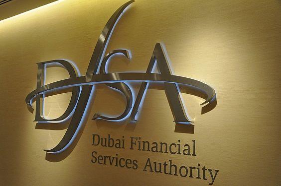 دبي للخدمات المالية