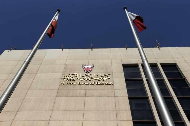 بنك البحرين  المركزي