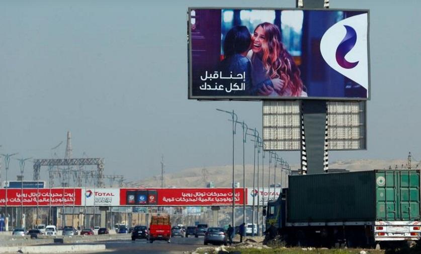 حملة دعاية كبيرة دشنتها المصرية للاتصالات بشعارها الجديد