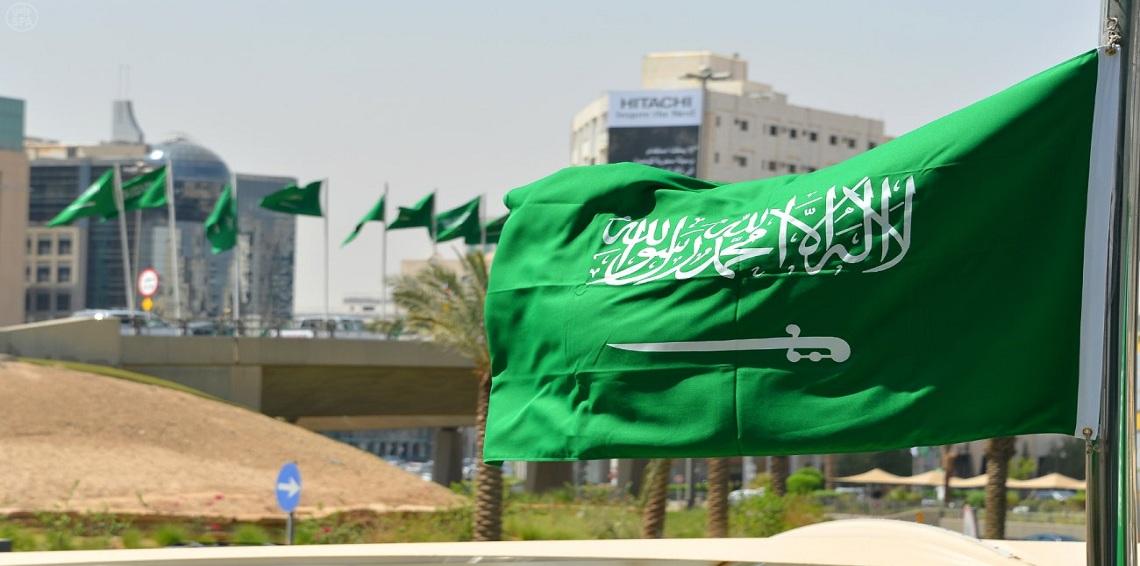 الاستثمار في السعودية