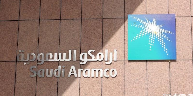 شعار شركة النفط العملاقة أرامكو السعودية