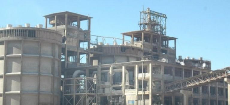 الشركة القابضة للصناعات الكيماوية