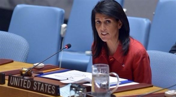 نيكي هيلي، سفيرة الولايات المتحدة لدى الأمم المتحدة
