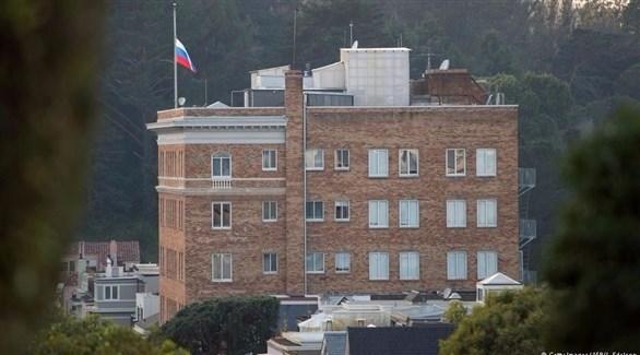 قنصلية روسيا فى سان فرانسيسكو