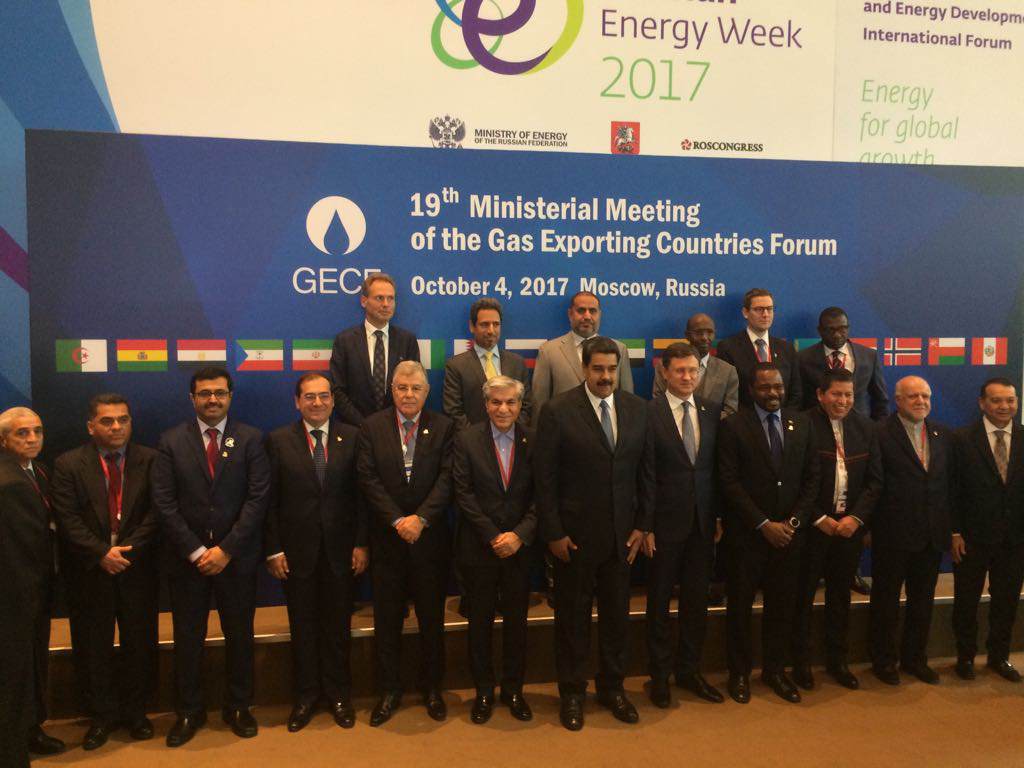 جانب من مشاركة وزير البترول المصري في المنتدى