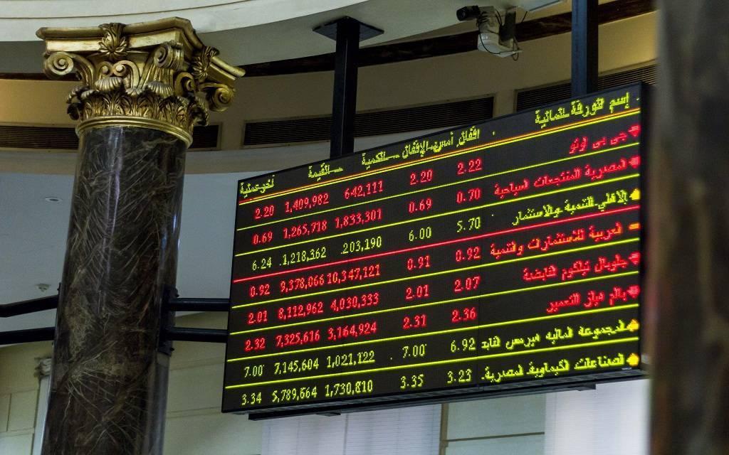 هبوط سهم غاز مصر