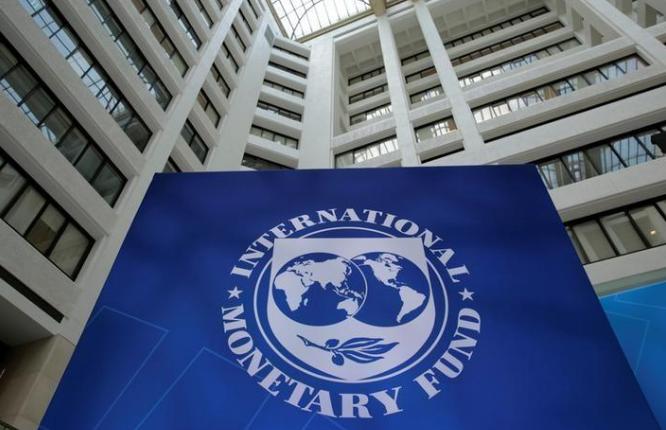 مقر صندوق النقد الدولي في واشنطن
