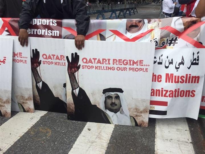 وقفة احتجاجية ضد قطر ـ صورة أرشيفية