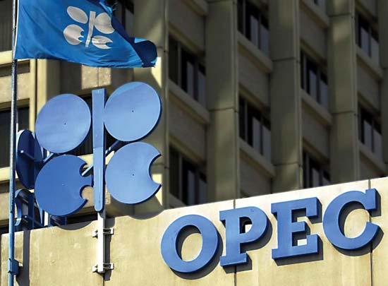 أوبك تمدد تخفيضات إنتاج النفط لمدة ستة أشهر