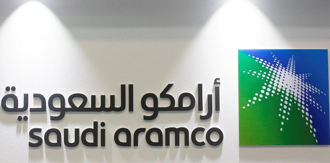 شعار أرامكو السعودية