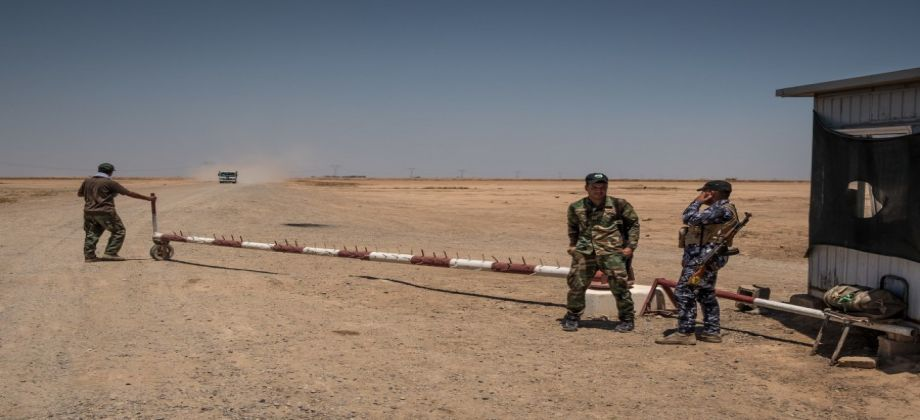 الحدود الإيرانية الكردية