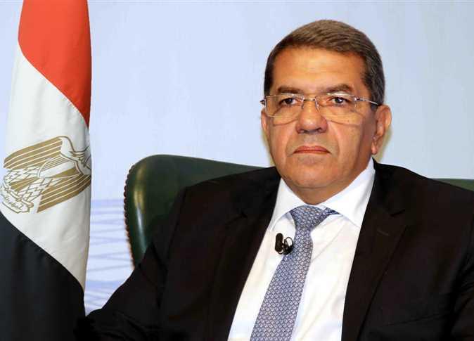 وزير المالية المصري