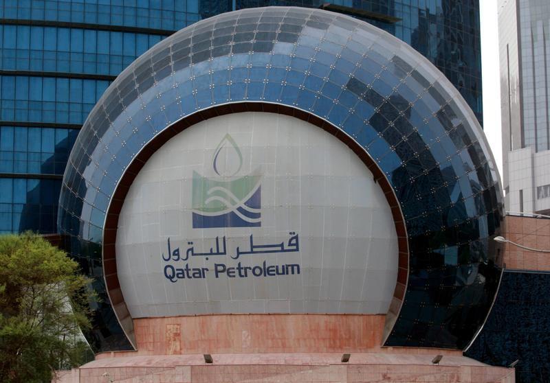 شعار قطر للبترول خارج مقر الشركة في الدوحة