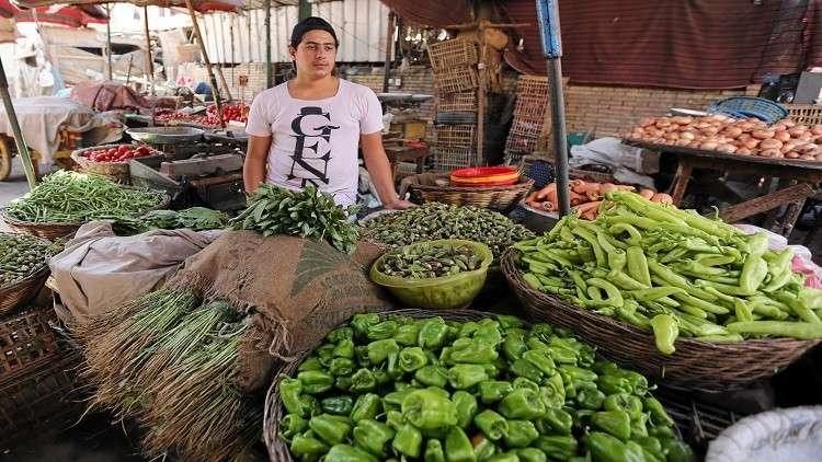 الخضراوات المصرية